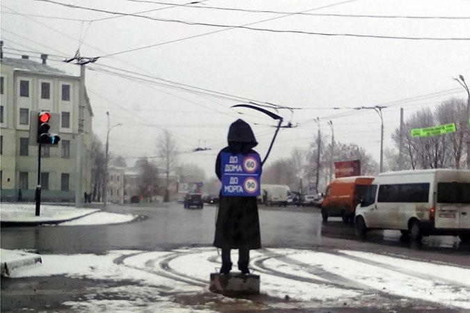Правоохранители призывают украинских водителей и пешеходов учитывать ухудшение погоды 2 декабря - Цензор.НЕТ 2171