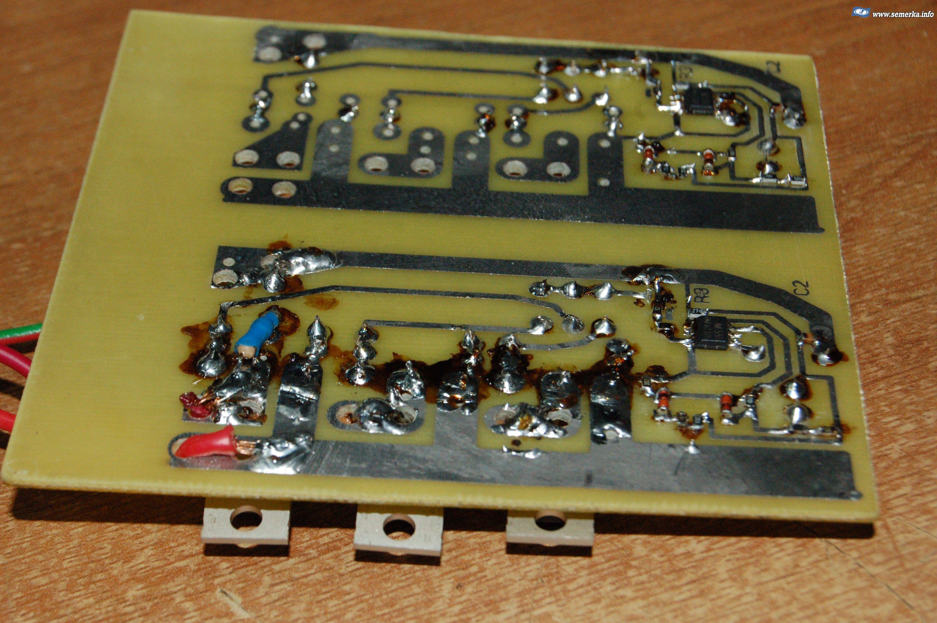 1118 калина схема включения вентилятора