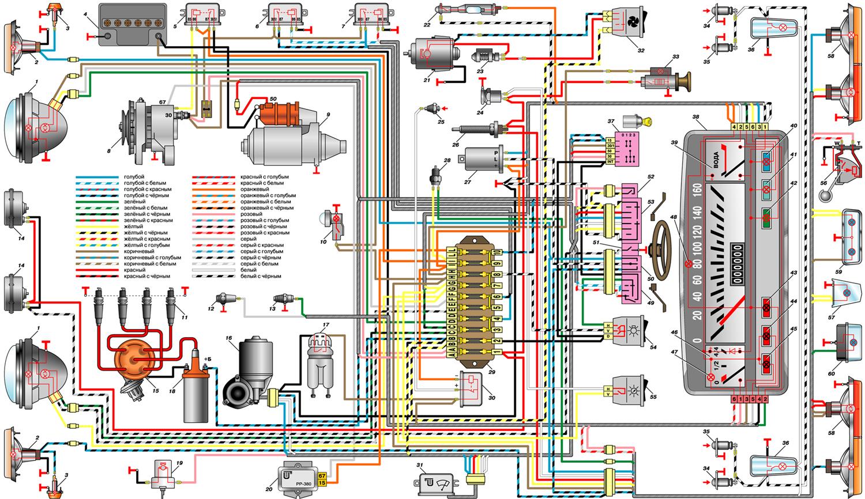 2108 схема электрооборудования генератор
