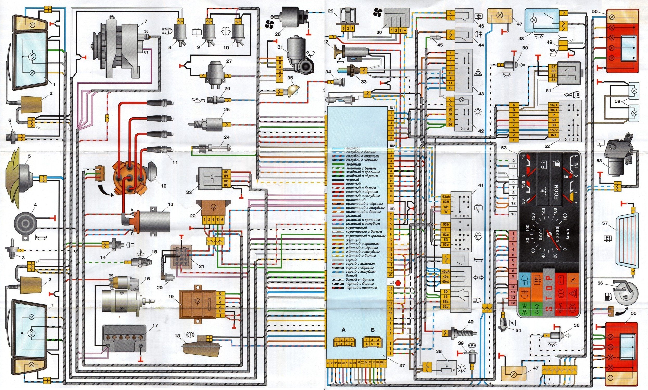 ваз-2106 електрическая схема