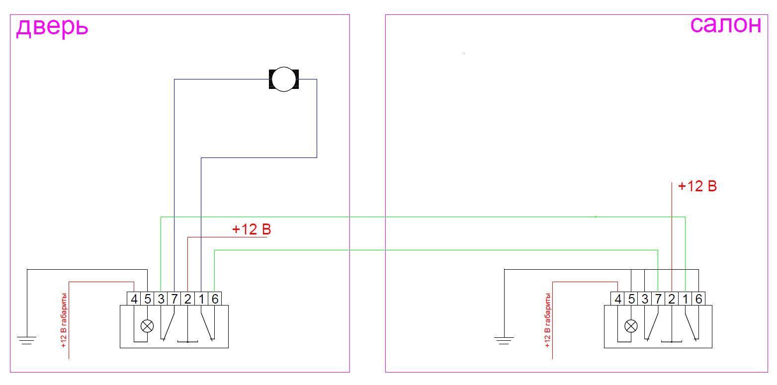 схема подключения кнопки стекло подёмника