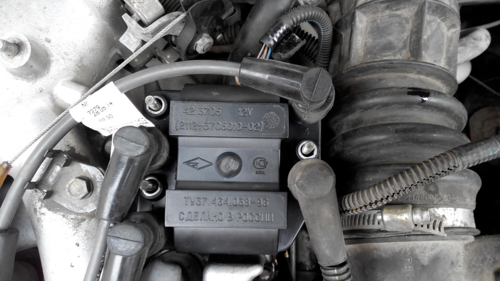 схема подключения вентилятора радиатора на ваз 2112