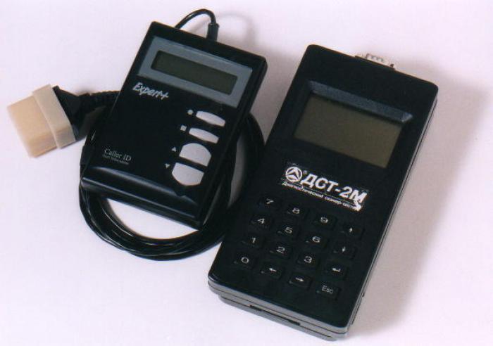 В данный момент сканер ДСТ-2М