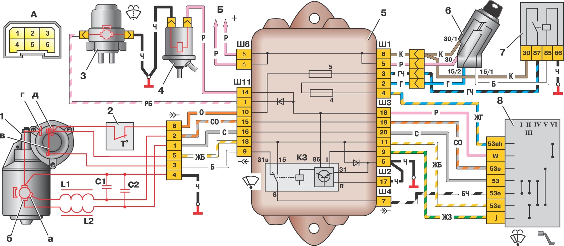 Ваз 2114 инжектор электрическая схема омывателя фото 856